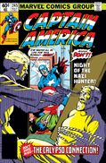 Captain America Vol 1 245
