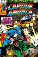 Captain America Vol 1 247