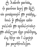 Tengwar sample