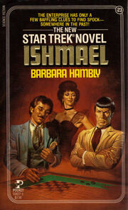 Ishmael