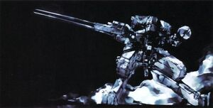 REX (Shinkawa)