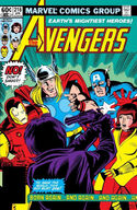 Avengers Vol 1 218