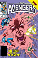 Avengers Vol 1 265