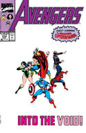 Avengers Vol 1 314