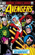 Avengers Vol 1 232