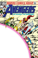 Avengers Vol 1 233