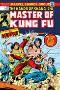 Master of Kung Fu Vol 1 22