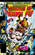 Master of Kung Fu Vol 1 122