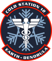 Logo Cold Station 12