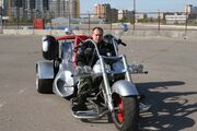 Trike