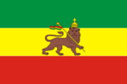 Flag of Ethiopia (1897)