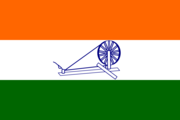 1931 Flag of India