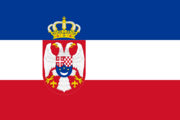 Flag of the Kingdom of Yugoslavia (state)