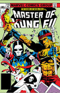 Master of Kung Fu Vol 1 115