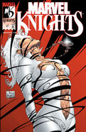 Marvel Knights Vol 1 7