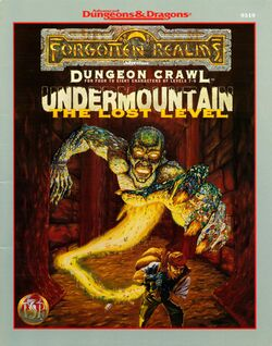 Undermountain - The Lost Level