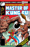 Master of Kung Fu Vol 1 73