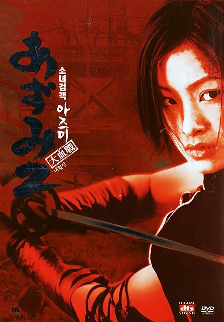 An erotic story by kaneko toshiaki