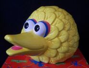 Enesco1994BigBirdBank