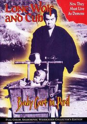 Lone-wolf-and-cub-peril-dvd