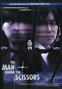 The-man-behind-the-scissors-dvd