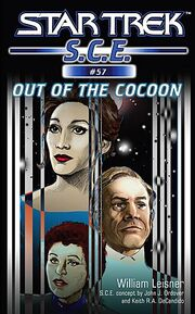 Out of the Cocoon eBook cover