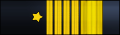 US o-11 rank sleeve