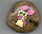 Plusle-Rock