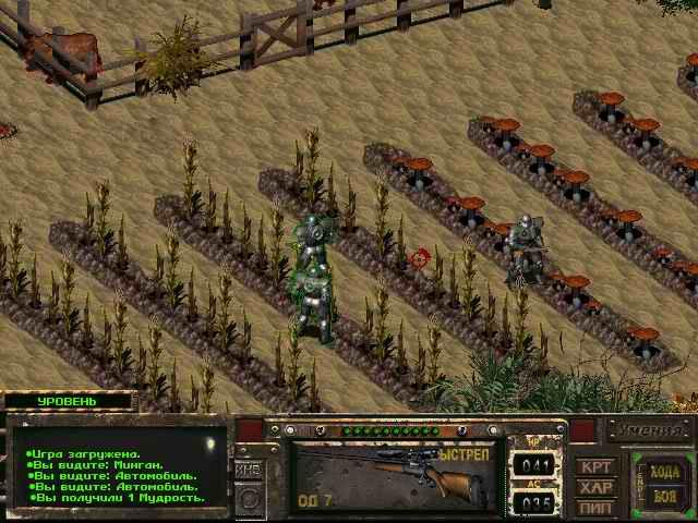 Fallout 2 sfall mod213 by timeslip - файлы - патч, демо, demo