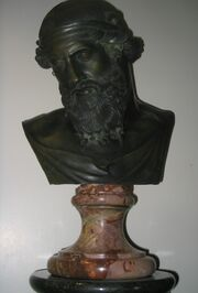 Bust of Aristotle