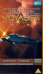 VOY 1.9 UK VHS cover