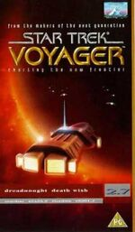 VOY 2.7 UK VHS cover