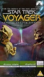 VOY 3.12 UK VHS cover