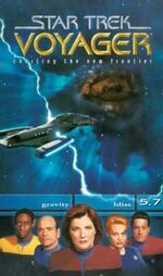 VOY 5.7 UK VHS cover