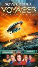VOY 6.13 UK VHS cover