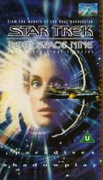 DS9 vol 18 UK VHS cover