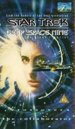 DS9 vol 22 UK VHS cover