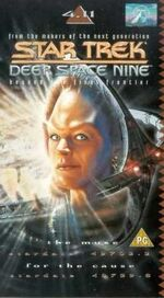DS9 4.11 UK VHS cover