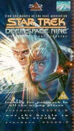 DS9 5.2 UK VHS cover