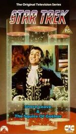 TOS vol 10 UK VHS cover