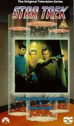TOS vol 13 UK VHS cover