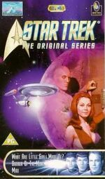 TOS 1.4 UK VHS cover