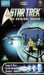 TOS 1.10 UK VHS cover