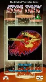 TOS vol 25 UK VHS cover