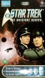 TOS 2.8 UK VHS cover