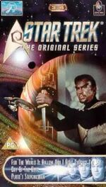 TOS 3.4 UK VHS cover