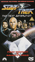 TNG vol 45 UK VHS cover