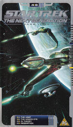 TNG 4.8 UK VHS cover