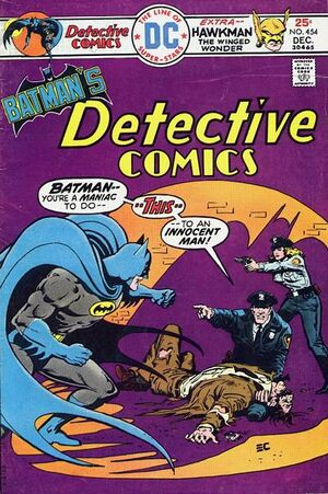 Cover for Detective Comics #454