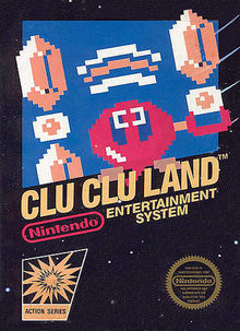 CluCluLandBox